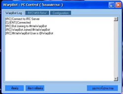 WarpBot (โปรแกรม ควบคุมเครื่องคอมพิวเตอร์ผ่าน Chat IRC Bot)