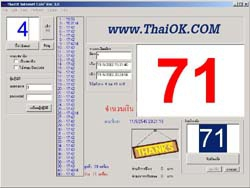 ThaiOK! Internet Cafe Software