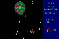Space War (เกมส์ สงครามอวกาศ)