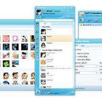 Sanook! QQ We Chat (โปรแกรม พูดคุย เพื่อชาวเน็ตไทย โดยเฉพาะ)