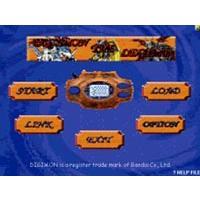 Digimon The Legend (ดิจิมอน ในตำนาน)