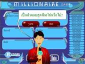 BKC Millionaire