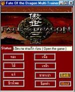 Fate of Dragon Trainer