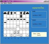 ViVa Thai Chess (เกมส์ ViVa Thai Chess วิวาหมากรุกไทย) :
