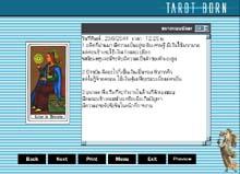 Tarot Born (ไพ่ยิปซี)