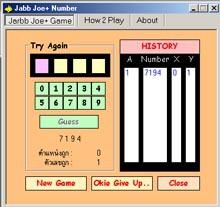 Jarbb Joe+ Number
