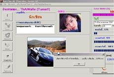 เกมส์จีบสาวไทย Thai Girls