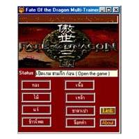 Fate of Dragon Trainer