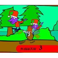 Game Santa