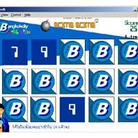 Game Show (เกมส์โชว์ ที่สะสม BM (B-Money))