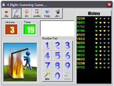 เกมส์ ทายเลขโดด (4 Digits Guessing Game)