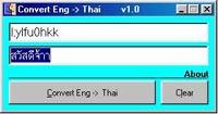 โปรแกรม เปลี่ยนคำผิด (Convert Type Wrong)
