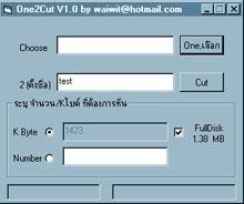 One2Cut File (หั่นไฟล์)