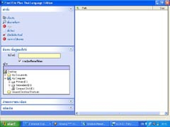 Find File Plus Thai Language Edition