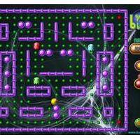 เบื่องซอฟต์ แพคแมน (Buangsoft Pacman)