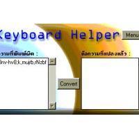 โปรแกรม ช่วยแปลงภาษาจากคำที่พิมพ์ผิด (Keyboard Helper)