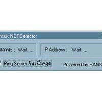 SanSuk NetDetector