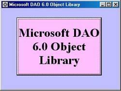 DAO (โปรแกรม กอบกู้ข้อมูล)
