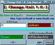 โปรแกรม เปลี่ยนหน่วย (Change Unit)