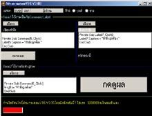 โปรแกรม สอนการเขียนโปรแกรมด้วย Visual Basic 6 ภาค 3