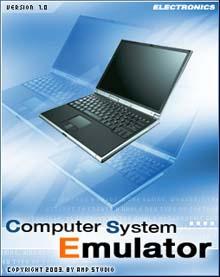 โปรแกรมจําลองคอมพิวเตอร์ Computer System Emulator