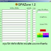 GPAZone (โปรแกรม คำนวนหา GPA)