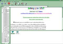 โปรแกรม กฎหมายไทย (Law of Paradize)