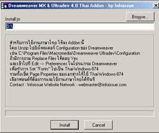 Macromedia Dreamweaver MX & Ultradev 4.0 Thai Add-On