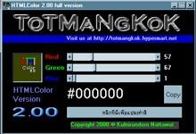 HTMLColor