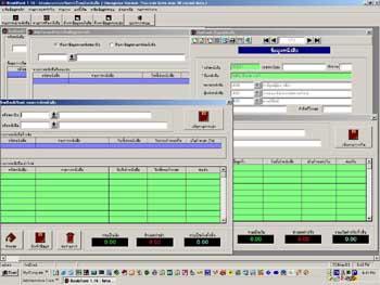 โปรแกรมจัดการร้านหนังสือ BookRent Management Software