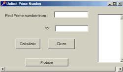 โปรแกรม หาจำนวนเฉพาะ (Prime Calculator)