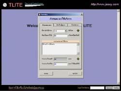 TLITE (โปรแกรมบริหารร้านอินเตอร์เน็ต)