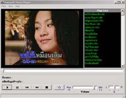 Nanosoft Media Station (โปรแกรม ดูหนังฟังเพลง และร้อง Karaoke)