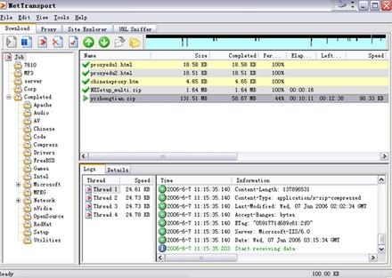 Net Transport - NetXfer (โปรแกรม ช่วยดาวน์โหลดไฟล์ ตัวเก่ง)
