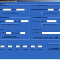 Program Surface Area and Volume (โปรแกรม คำนวณ หาปริมาตร รูปเขาคณิตต่างๆ)