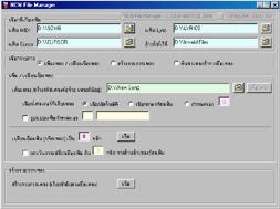 NCN File Manager : NFM