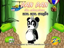 PAN PAN The Advanture (แพน แพน ผจญภัย)