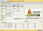 Nanosoft Smart Call (โปรแกรม สมุดโทรศัพท์ และส่ง SMS)