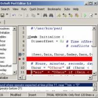DzSoft Perl Editor (โปรแกรม แก้ไข หาข้อผิดพลาดของ Perl / CGI Script)
