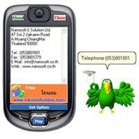 Nanosoft Free Agent  (โปรแกรม เรียนภาษาอังกฤษ ฝึกพูดภาษาอังกฤษ อ่านออกเสียงภาษาอังกฤษ)