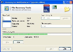 F-Recovery for MultiMediaCard (โปรแกรมกู้ไฟล์จาก SD Card) :