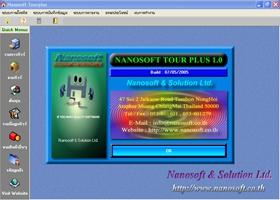 Nanosoft Tourplus (โปรแกรมบริหารงานทัวร์ และ การท่องเที่ยว) :