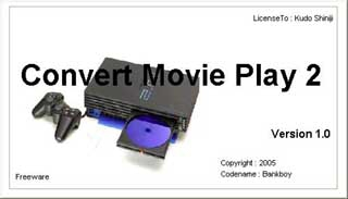 Convert Movie Play 2 To  AVI File