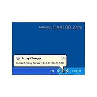 Proxy Changer (โปรแกรม เปลี่ยนค่า Proxy ให้ IE แบบอัตโนมัติ)