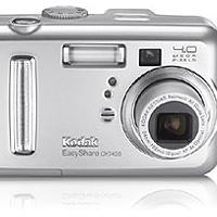 Kodak CX7430 Firmware Update