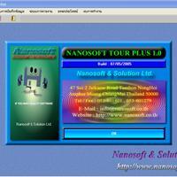 Nanosoft Tourplus (โปรแกรมบริหารงานทัวร์ และ การท่องเที่ยว)