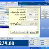 โปรแกรม ระบบงาน ร้านมินิมาร์ท (SRSMinimart)