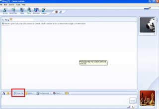 MSN Messenger (โปรแกรม แชต พูดคุย ยอดฮิต ของคนทั่วโลก) 7.5