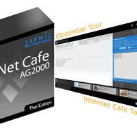 Net Cafe (โปรแกรม บริหารงาน และจัดการงาน ร้านอินเตอร์เน็ตคาร์เฟ่)