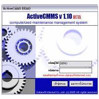 ActiveCMMS (โปรแกรม บริหารจัดการ งานซ่อมบำรุงในโรงงาน อาคารต่างๆ)